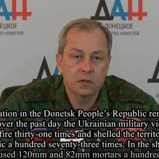 Military Report from 16.02.16 Eduard Basurin, English Subtitles
